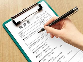 問診・検査・予診表の記入を行います